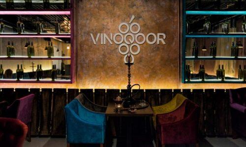 vinoqoor-lounge_1921
